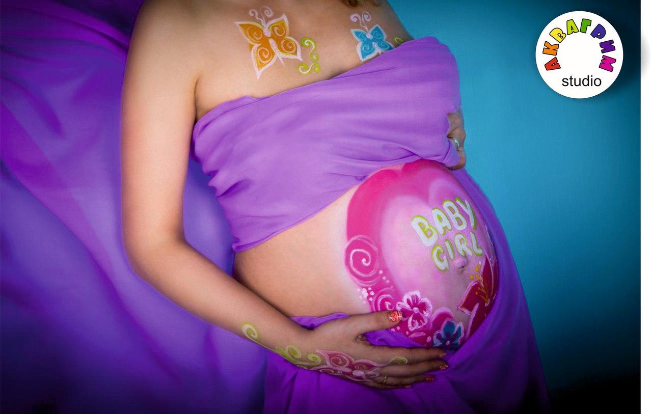 Какими красками можно рисовать на животе беременной